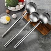 加厚無磁炒勺酒店廚師家用不銹鋼炒菜