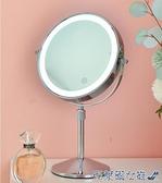 化妝鏡 可升降LED化妝鏡子 雙面梳妝鏡帶燈臺式鏡 燈光美容鏡可調亮度 快速出貨