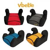 Vibebe兒童汽座增 高 墊 (四色可挑) (VBB56800A/B/R/Y) 790元