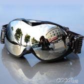 滑雪鏡 內森滑雪鏡雙層防霧大球面滑雪眼鏡戶外裝備男女鏡成人護目鏡 igo coco衣巷