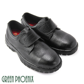 T7-10820男款安全鋼頭工作鞋  台灣製沾黏式安全鋼頭工作鞋【GREEN PHOENIX】