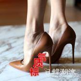 12cm高跟鞋  超燙裸色高跟鞋女細跟12cm10性感淺口尖頭黑色羊皮單鞋女2019春款