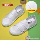 男童鞋子 兒童室內鞋童鞋學生白色運動球鞋幼兒園小白鞋男女童白布鞋帆布鞋 星河光年