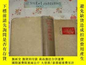 二手書博民逛書店上海十年文學選集罕見《戲曲劇本選1949-1959》文泉藝術類精