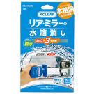 CARMATE 日本原裝進口 超強潑水液...