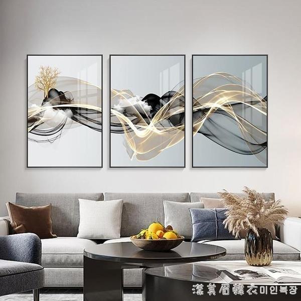 現代簡約客廳裝飾畫三聯畫大氣抽象線條壁畫輕奢沙發背景墻掛畫 NMS美眉新品