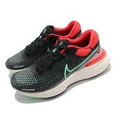 Nike 慢跑鞋 ZoomX Invincible Run FK 黑 紅 綠 路跑 男鞋【ACS】 CT2228-002