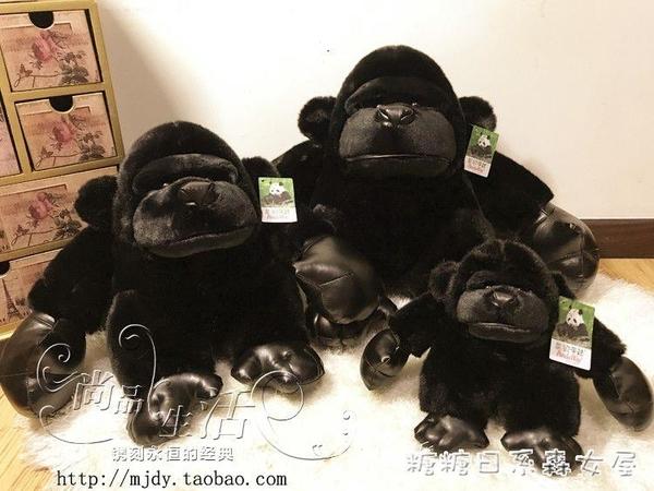 毛絨玩具-Panda大猩猩金剛公仔毛絨玩具大號黑熊猴子玩偶抱枕娃娃 禮物 糖糖日繫