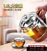 養生壺玻璃單壺體配件通用電熱水壺身花茶壺加厚玻璃單壺含壺蓋KLBH7590211-16【雙十一狂歡】