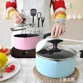去島國的產品出口日本外貿尾單麥飯石奶鍋不粘鍋寶寶輔食鍋『艾麗花園』