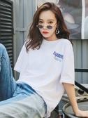 春季短袖t恤女2020新款韓版中長款寬鬆大版學生ins潮半袖百搭上衣 藍嵐