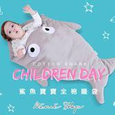 孕婦裝 MIMI別走【P81044】溫暖的擁抱 鯊魚寶寶全棉睡袋 防踢被 專櫃質感