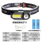 快速出貨感應強光頭燈可充電超亮遠射防水超長待機夜釣魚礦燈頭戴式手電筒