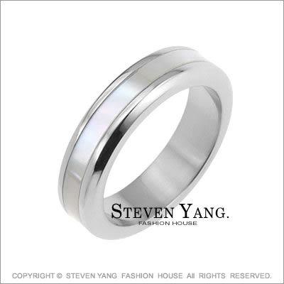 情人對戒 白鋼戒指 「夏日祭典」天然貝殼製成*單個價格*