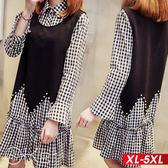 兩件式珍珠背心+格子襯衫洋裝 XL-5XL O-ker歐珂兒 158029-2