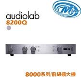 《麥士音響》 audiolab傲立 8000系列 前級擴大機 8200Q 2色