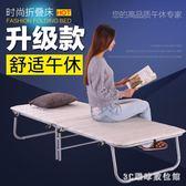 折疊床單人硬板折疊床居家辦公午休陪護多用加固強撐重可移動收放省空間 LH6215【3C環球數位館】