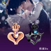 天使惡魔情侶項鏈男女一對韓版吊墜潮人配飾項錬掛件墜情人節禮物學生 PA4947『科炫3C』