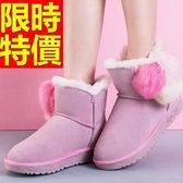 短筒雪靴-兔毛球正韓流行真皮革女靴子4色62p6【巴黎精品】