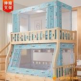 子母床蚊帳1.2m上下床1.5米上下鋪梯形家用兒童雙層高低床0.9學生【小橘子】