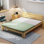 全實木簡易雙人床1.8米1.5米經濟型成人現代簡約鬆木1.2單人床架【下標前聯繫客服】jy