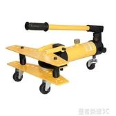 彎管器 彎管機手動液壓加厚型鍍鋅管鐵管鋼管不銹鋼電動小型壓彎管折彎機YTL