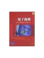 二手書博民逛書店《電子商務 (E-Commerce: Business, Technology, Society, 3/e)》 R2Y ISBN:9789861546131