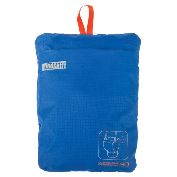 ◎相機專家◎ Mindshift UltraLight DSLR Cover 30 MS711 藍色 輕量防雨套 防水袋 公司貨