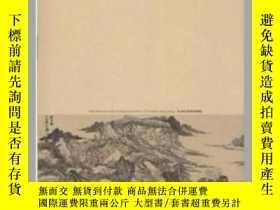 二手書博民逛書店董家良罕見-21世紀有影響力畫家個案研究Y13324 賈德江 北