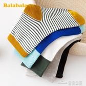 巴拉巴拉男孩襪子兒童棉襪冬季新款男童中筒襪彈力運動襪五雙裝潮 全館免運