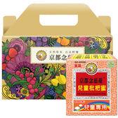 枇杷膏‧兒童枇杷蜜禮盒組(16包X4盒)【京都念慈菴 】