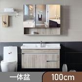 實木免漆現代簡約浴室櫃組合吊櫃洗漱台洗臉盆衛浴潔具洗手盆鏡櫃WY