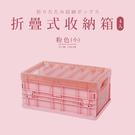 收納箱/折疊箱/置物箱  折疊收納箱(小) 三色可選【4入】 dayneeds