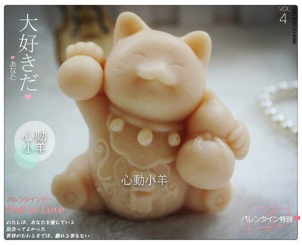 心動小羊^^DIY手工皂工具矽膠模具肥皂香皂模型矽膠皂模藝術皂模具全立體招財貓(超立體單孔)