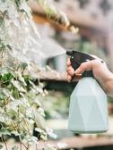 噴水壺澆花噴花器園藝淋花家用灑水壺噴霧器養消毒小噴壺84消毒液 全館免運
