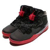 【四折特賣】Nike 籃球鞋 Air Jordan Spike Forty PE AJ 40 黑 紅 運動鞋 男鞋【PUMP306】 807541-002