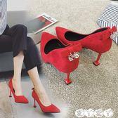 婚鞋 韓版水鑽蝴蝶結後跟細跟淺口尖頭紅色婚鞋高跟鞋單鞋女【全館9折】