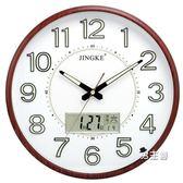 (交換禮物)掛鐘鐘錶掛鐘客廳夜光創意現代簡約個性電子鐘裝飾石英鐘靜音臥室掛錶XW
