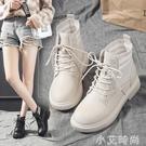 馬丁靴女2020春夏季薄款新款英倫風學生平底網紅百搭透氣瘦瘦短靴【小艾新品】