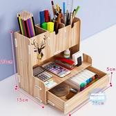 筆筒 創意筆筒收納盒時尚桌面擺件學習北歐筆架辦公筆桶可愛女 3色