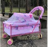 寶寶多功能嬰兒床可推車新生兒便攜式床睡覺神器鐵床歐式帶蚊帳MBS「時尚彩虹屋」