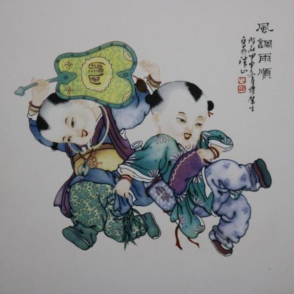 景德鎮陶瓷板畫風調雨順人物童子背景墻有框壁掛屏客廳臥室裝飾1入