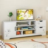 電視櫃茶幾組合現代簡約客廳小戶型簡易高款臥室家用北歐電視機櫃WD 電購3C