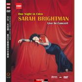 【停看聽音響唱片】【DVD】 莎拉布萊曼:重回失樂園南非音樂會