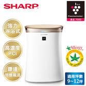 【SHARP 夏普】 12坪自動除菌離子空氣清淨機 FU-G50T-W