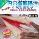 【緁希情趣精品】Man Miao ‧陽潔寶 - 男性自慰器專用清洗棒﹝14出水孔﹞