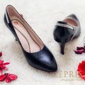 現貨 MIT小中大尺碼婚鞋推薦 優雅女神 水鑽尖頭鞋牛皮真皮高跟鞋子 21-26 EPRIS艾佩絲-鋼琴黑
