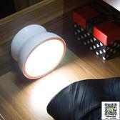 可充電式感應LED小夜燈宿舍床上創意小燈臥室床頭無線黏貼牆壁燈 MKS99一件免運