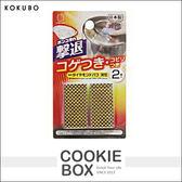 日本 KOKUBO小久保 鑽石 不鏽鋼 薄型 清潔刷 2入組 *餅乾盒子*