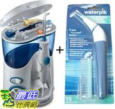[現貨供應 1年保固] 沖牙機 Waterpik WP-150 + 電動牙線機 FLW-110